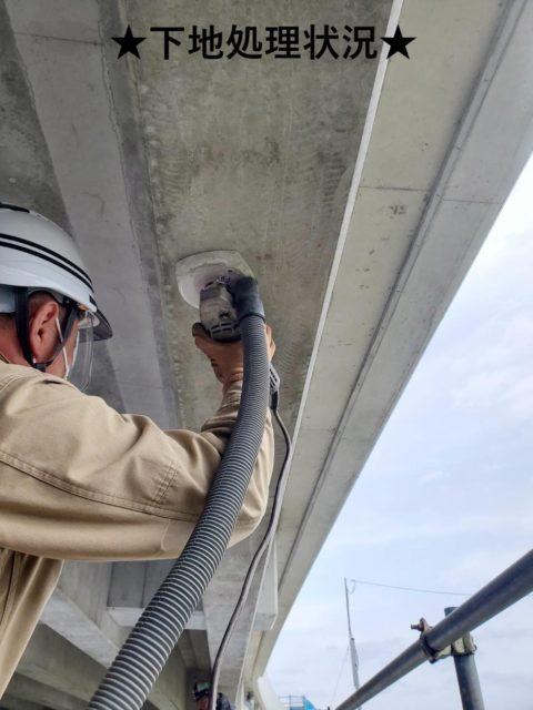 高知西BP波川高架橋上部P2-P4工事/炭素繊維補強工 下地処理状況~プライマー添付状況