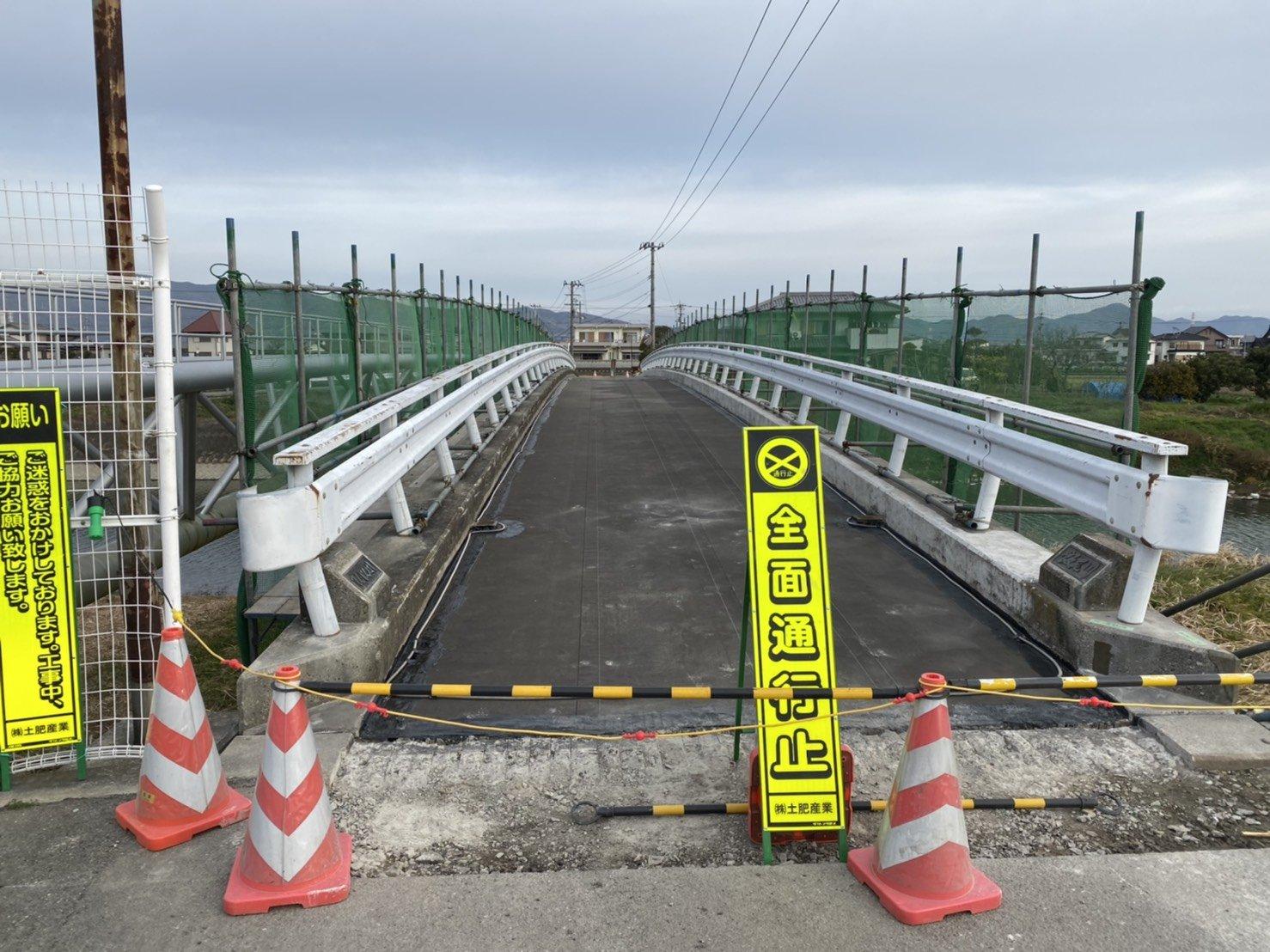 徳島県 天神橋 表面含浸工/(株)リペアクラフト/京都市