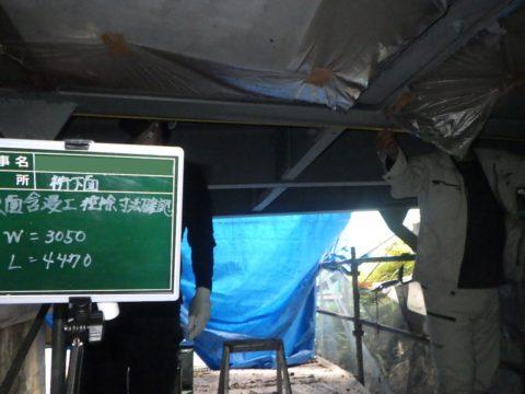 ★★★★滋賀県某橋/断面修復工事中★★★★