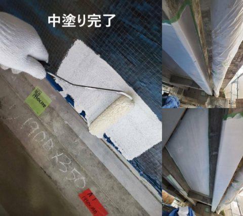 ★★★★★★ 橋梁補修工事現状 ★★★★★★