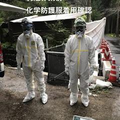 剥離作業前/化学防護服着用確認