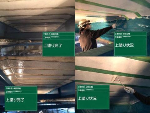 ★★南丹市 保野田橋/炭素繊維補強工完了★★